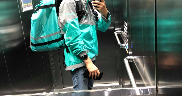 What to Expect from 1st Deliveroo Rider Shift in Amsterdam